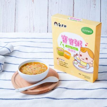 郭老師寶寶燴料-五色素鮮蔬 (2入/1盒)