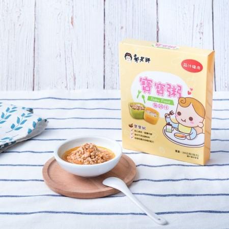 郭老師寶寶燴料-茄汁豬肉 (2入/1盒)